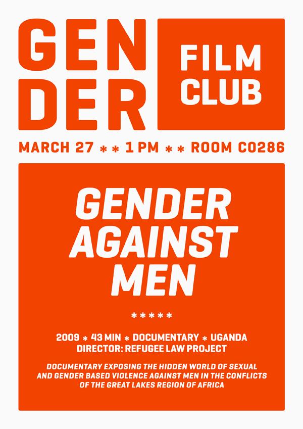 gender_film_fest_3